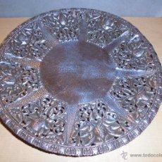 Antigüedades: ANTIGUO FRUTERO DE PLATA , REPUJADA Y CINCELADA . 23 CM. X3 CM. . Lote 53418445