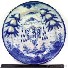 Antigüedades: GRAN PLATO DE TALAVERA RUIZ DE LUNA, CON ESCUDO, VER REVERSO. 40 CM DE DIÁMETRO.. Lote 53428786