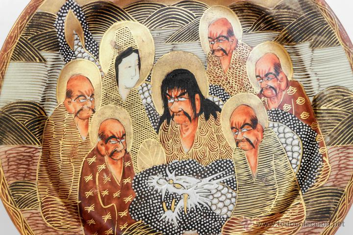 Antigüedades: Plato porcelana Satsuma, periodo Meiji. 18 cm diámetro (ver fotos) - Foto 2 - 53487025