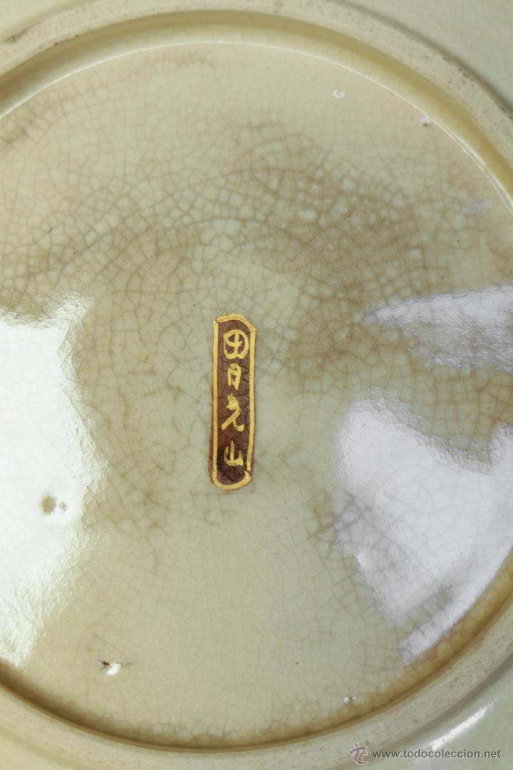 Antigüedades: Plato porcelana Satsuma, periodo Meiji. 18 cm diámetro (ver fotos) - Foto 3 - 149808504