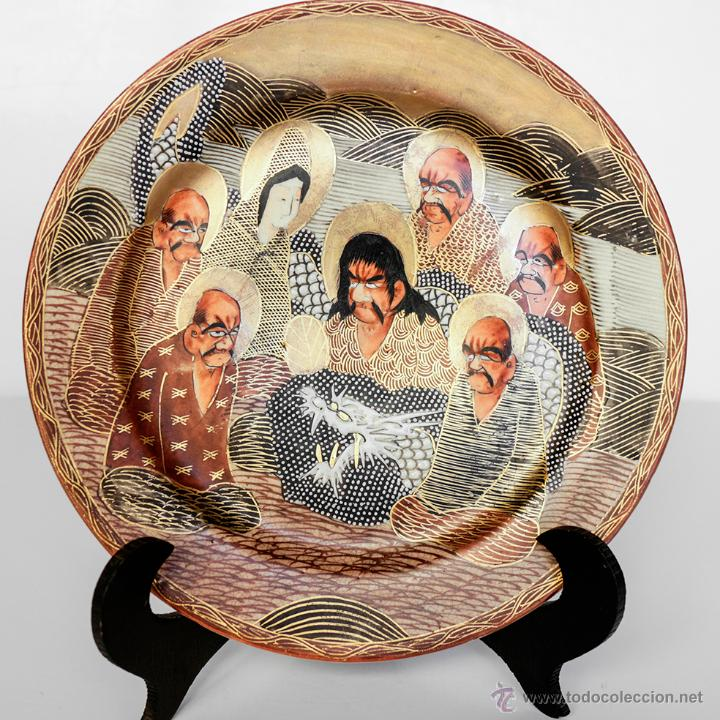 PLATO PORCELANA SATSUMA, PERIODO MEIJI. 18 CM DIÁMETRO (VER FOTOS) (Antigüedades - Porcelana y Cerámica - Japón)
