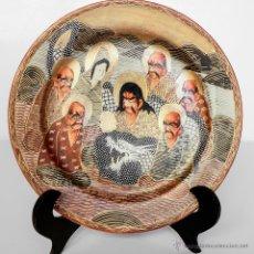 Antigüedades: PLATO PORCELANA SATSUMA, PERIODO MEIJI. 18 CM DIÁMETRO (VER FOTOS). Lote 53487090