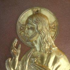 Antigüedades: PLACA CHAPA PARA PUERTA.8X7CM.. Lote 53504705