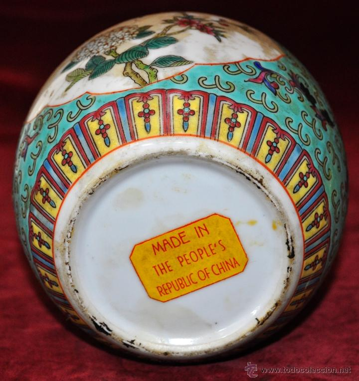 Antigüedades: PEQUEÑO TIBOR EN CERÁMICA DE MANUFACTURA CHINA. CIRCA 1950 - Foto 5 - 287702343