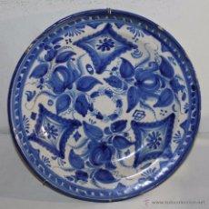 Antigüedades: PLATO EN CERÁMICA ESMALTADA DE MANISES - FIRMADO ARENES - SIGLO XIX - 31 CM. DE DIÁMETRO. Lote 53518554