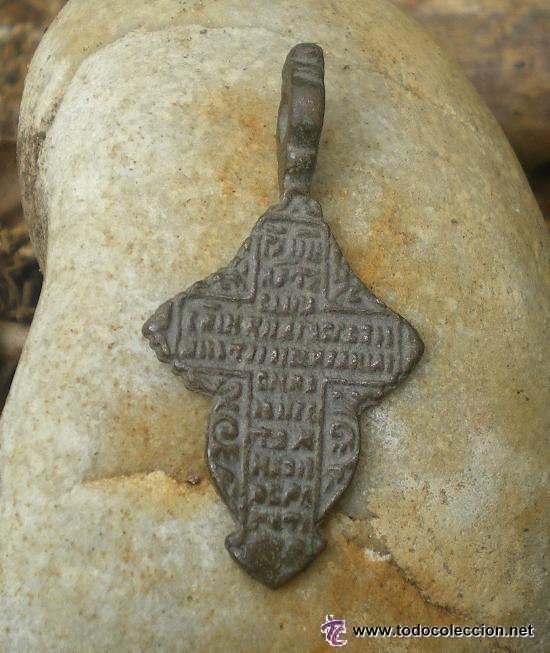 Antigüedades: CRUZ ORTODOXA SIGLO ( XVII - XVIII ) BRONCE - Foto 2 - 53530456