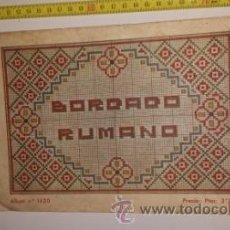 Antigüedades: BORDADO RUMANO. Lote 53576546