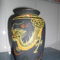 Antigüedades: JARRÓN DE PORCELANA HAND PAINTED NAKASIMA MADE IN JAPAN. Lote 53601151