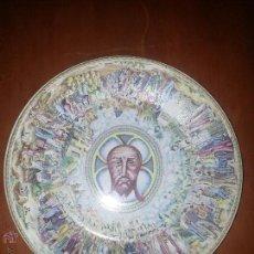 Antigüedades: ANTIGUO PLATO DECORATIVO DE LA SANTA FAZ. ROYAL CHINA VIGO. 25 CM DE DIAMETRO . Lote 53606155