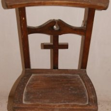 Antiquitäten - Antiguo reclinatorio en madera. - 53648540