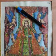 Antigüedades: ANTIGUO GRAN GRABADO COLOREADO ACUARELA SEMANA SANTA IMAGEN DE LA VIRGEN CON NIÑO JESUS, SERIADO. Lote 53692913