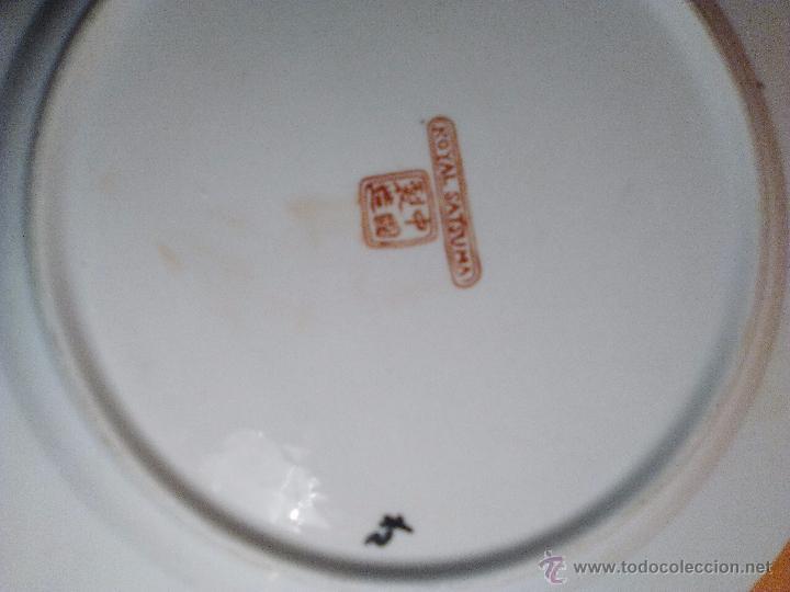 Antigüedades: Porcelana japonesa royal satsuma - Foto 2 - 53716244