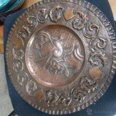 Antigüedades: PLATO COBRE. Lote 53728757