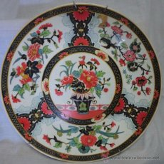 Antigüedades: PLATO DE PORCELANA CHINA , FIRMADO, DECORADO CON FLORES . Lote 53749519