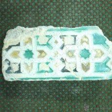 Antigüedades: ANTIGUO AZULEJO DE CENEFA MUDEJAR S XV. Lote 53751317