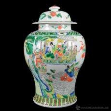 Antigüedades: ANTIGUO JARRÓN PORCELANA CHINA - FAMILIA VERDE. Lote 53640761
