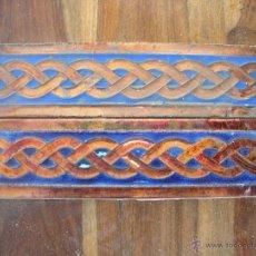 Antigüedades: PAREJA DE AZULEJOS RAMOS REJANO. Lote 53774253