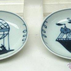 Antigüedades: ANTIGUA PAREJA DE BANDEJAS PORCELANA JAPÓN S. XIX. Lote 54000906