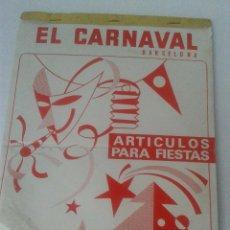 Antigüedades: ANTIGUO CATÁLOGO LISTA DE PRECIOS ARTICULOS PARA FIESTAS EL CARNAVAL AÑO 1967. Lote 54009832