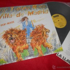 Discos de vinilo: LA LLAVE EUROPA/EL BURLADO/DAME TU FUERZA 12 MX 1985 VILLA DE MADRID MOVIDA POP MERCEDES FERRER. Lote 54019776