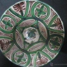 Antigüedades: PLATO DE TERUEL MARCADO DOMINGO PUNTER VEAN FOTOGRAFIAS Y DESCRIPCION. Lote 54062055