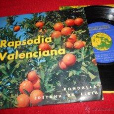 Discos de vinilo: RONDALLA EDETANA DE LIRIA RAPSODIA VALENCIANA/CAMINO DE ROSAS/VALENCIA +2 EP 1962 VALENCIA. Lote 54068653