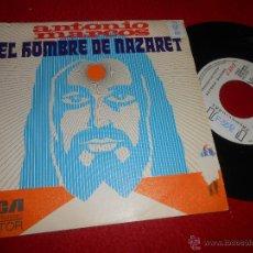 Discos de vinilo: ANTONIO MARCOS EL HOMBRE DE NAZARET/PRIMAVERA DEL ADIOS 7 SINGLE 1974 RCA PROMO. Lote 54068882