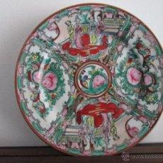 Antigüedades: PLATO JAPONES CON MARCA VEAN FOTOGRAFIAS Y DESCRIPCION. Lote 54078958