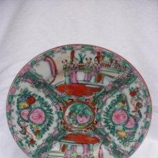 Antigüedades: PRECIOSO PLATO CHINO CON SELLO MACAU. Lote 54090277