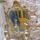 Antigüedades: RECIBIDOR ANTIGUO - BRONCE. Lote 54165864