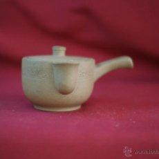 Antigüedades: TETERA CHINA. Lote 54326249