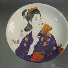 Antiguidades: BONITO PLATO MUJER CHINA. Lote 195936807