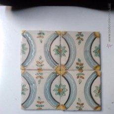 Antigüedades: AZULEJOS CATALANES. Lote 54381461