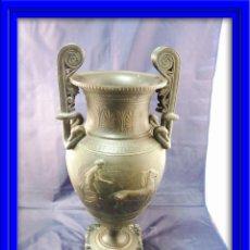 Antigüedades: COPA ANTIGUA NEOCLASICA CON RELIEVES GRECOROMANOS S. XIX. Lote 54391352