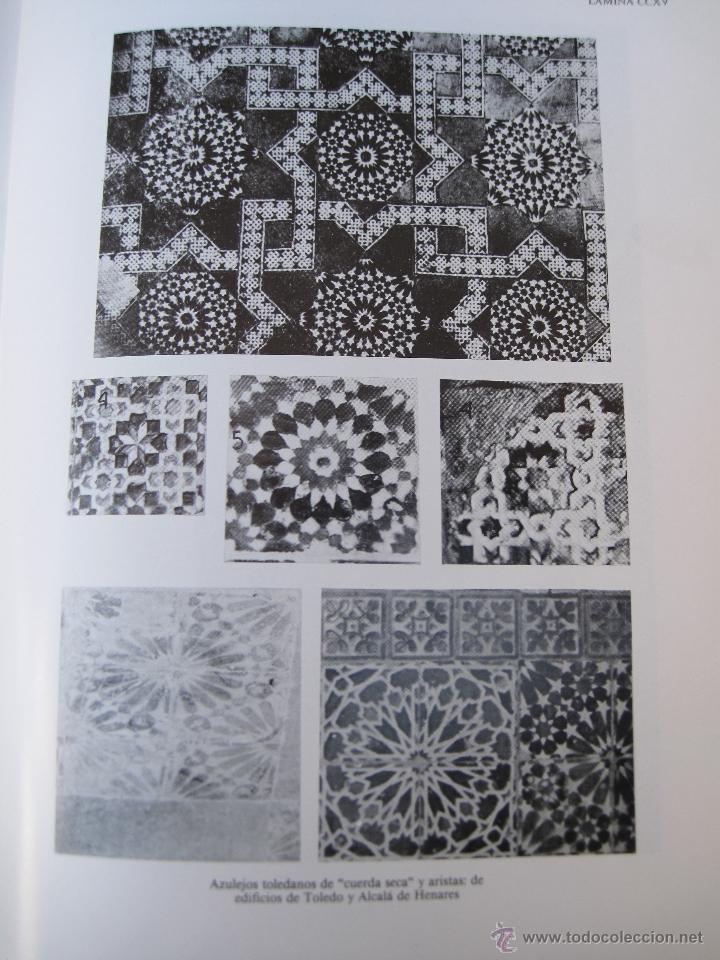 Azulejo antiguo de toledo arista laceria arab comprar for Azulejos antiguos sevilla