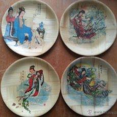 Antigüedades: 4 ANTIGUOS PLATOS MADERA O SIMILAR CHINOS JAPONESES ORIENTALES PINTADOS 16 CM DIAMETROS. Lote 54510949