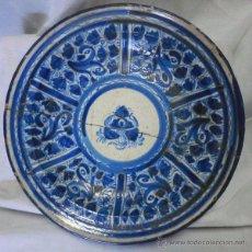 Antigüedades: ANTIGUO PLATO DE MANISES , 30 CM , LAÑADO. Lote 54511279