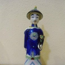 Antigüedades: FIGURA DE PORCELANA CHINA. Lote 54545660