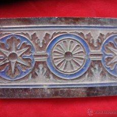 Antigüedades: AZULEJO RAMOS REJANO. Lote 54597163