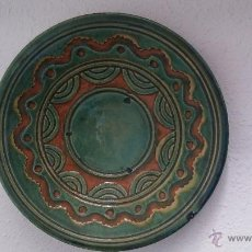 Antigüedades: PLATO DECORATIVO- TITO ÚBEDA. Lote 54646745