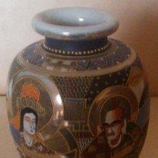 Antigüedades: ANTIGUO JARRÓN EN CERÁMICA SATSUMA. Lote 54685485