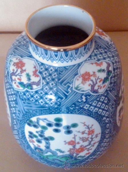 JARRÓN EN PORCELANA JAPÓN (Antigüedades - Porcelana y Cerámica - Japón)