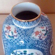 Antigüedades: JARRÓN EN PORCELANA JAPÓN . Lote 54685985