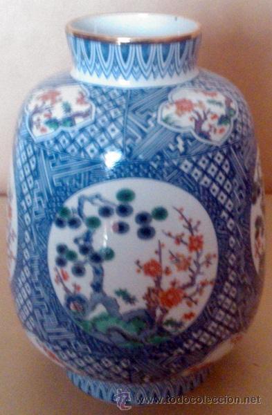 Antigüedades: JARRÓN EN PORCELANA JAPÓN - Foto 3 - 54685985