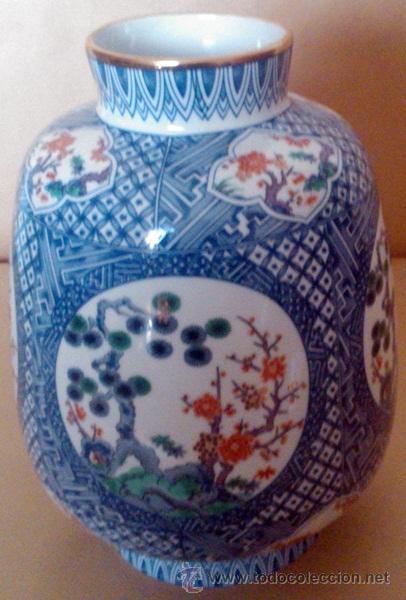 Antigüedades: JARRÓN EN PORCELANA JAPÓN - Foto 4 - 54685985