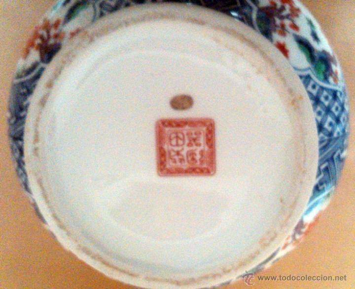 Antigüedades: JARRÓN EN PORCELANA JAPÓN - Foto 5 - 54685985