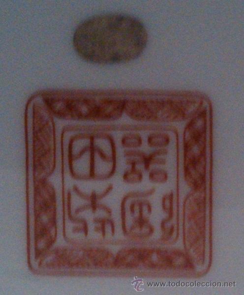 Antigüedades: JARRÓN EN PORCELANA JAPÓN - Foto 6 - 54685985