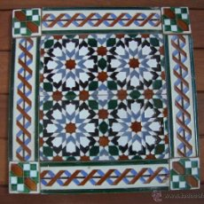 Antigüedades: COMPOSICION DE AZULEJOS (TRIANA). Lote 54697457