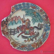 Antigüedades: PLATO CERÁMICA CHINA S. XIX. 26 CMS DE DIÁMETRO (BUEN TAMAÑO). . Lote 54705894