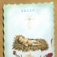 Antigüedades: BELEN - FLORES DE TIERRA SANTA TOCADA AL SANTO PESEBRE. Lote 54734628